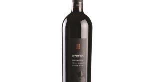 binyamina-aquamarine-cabernet-sauvignon-2011